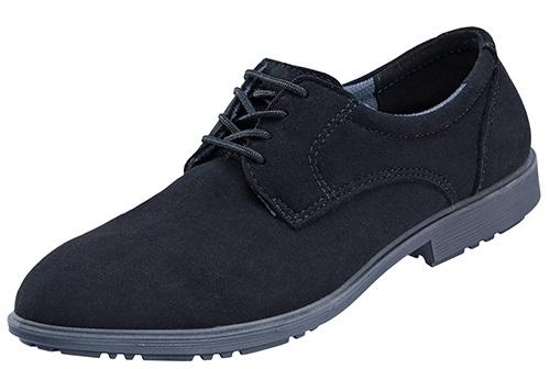 ATLAS-S1-Sicherheits-Arbeits-Berufs-Schuhe, Halbschuhe, CX 40 black, ESD, schwarz