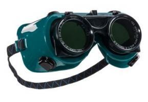 FELDTMANN PSA-Augenschutz, TECTOR Schweißer-Klappbrille