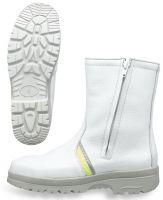 HB-Kälteschutz-S2-Winter-Sicherheits-Arbeits-Berufs-Schuhe, Isolierstiefel, weiß/gelb