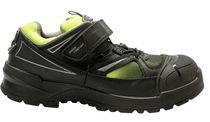 SANITA-Sicherheits-Arbeits-Berufs-Schuhe, Halbschuhe, Norite, S1P, schwarz/gelb