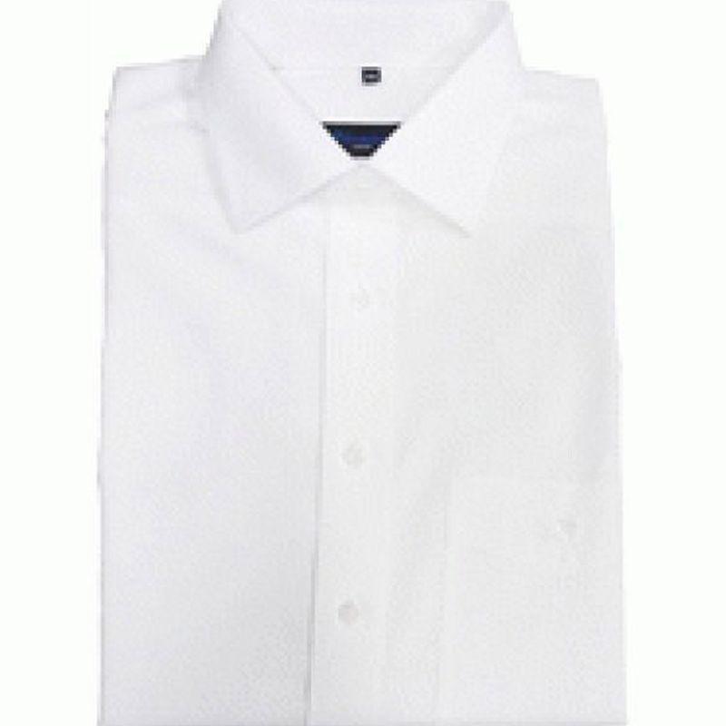 PIONIER-Workwear-Herren-Arbeits-Berufs-Hemd, 1/2-Arm, BW, weiß