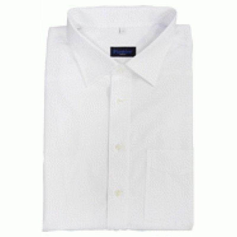 PIONIER-Workwear-Herren-Arbeits-Berufs-Hemd, 1/1-Arm, BW, weiß