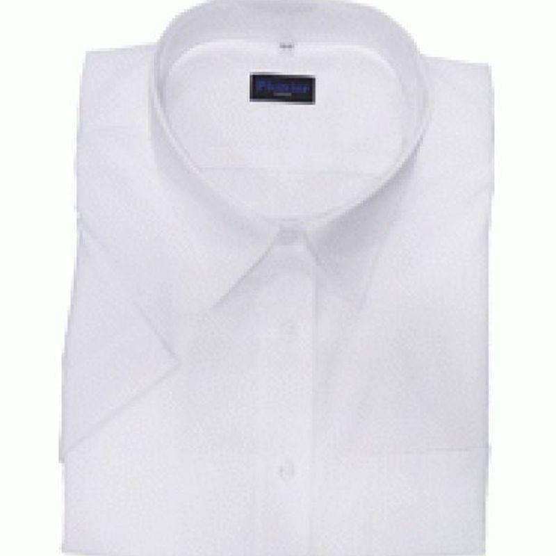 PIONIER-Workwear-Herren-Business-Arbeits-Berufs-Hemd, 1/2-Arm, BW, weiß
