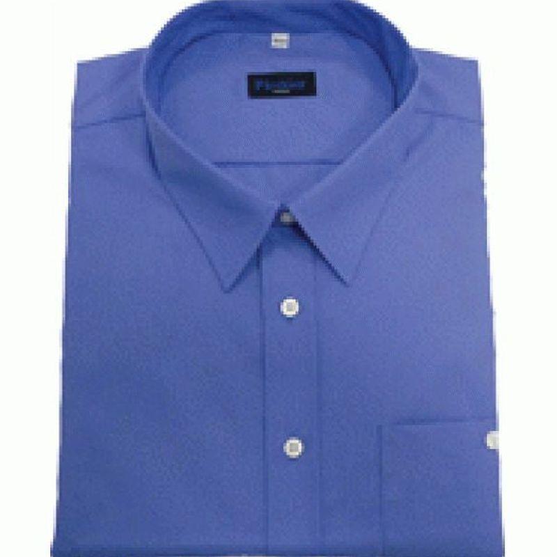 PIONIER-Workwear-Herren-Business-Arbeits-Berufs-Hemd, Kent-Kragen, 1/2-Arm, BW, königsblau