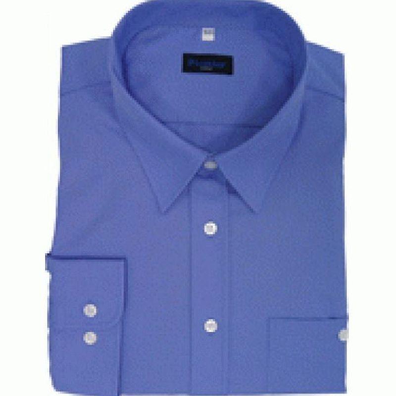 PIONIER-Workwear-Herren-Business-Arbeits-Berufs-Hemd, Kent-Kragen, 1/1-Arm, BW, königsblau